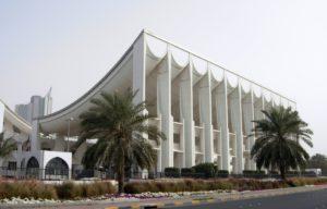 Assemblée Nationale du Koweït par Utzon, Notes de Styles